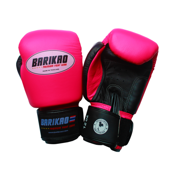 Barikao Boxing Gloves BX1 Magenta/Black